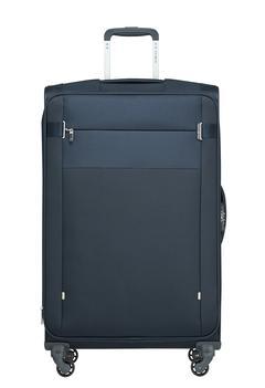 CITYBEAT - 4 Tekerlekli Körüklü Büyük Boy Valiz 78cm SKA7-005-SF000*01